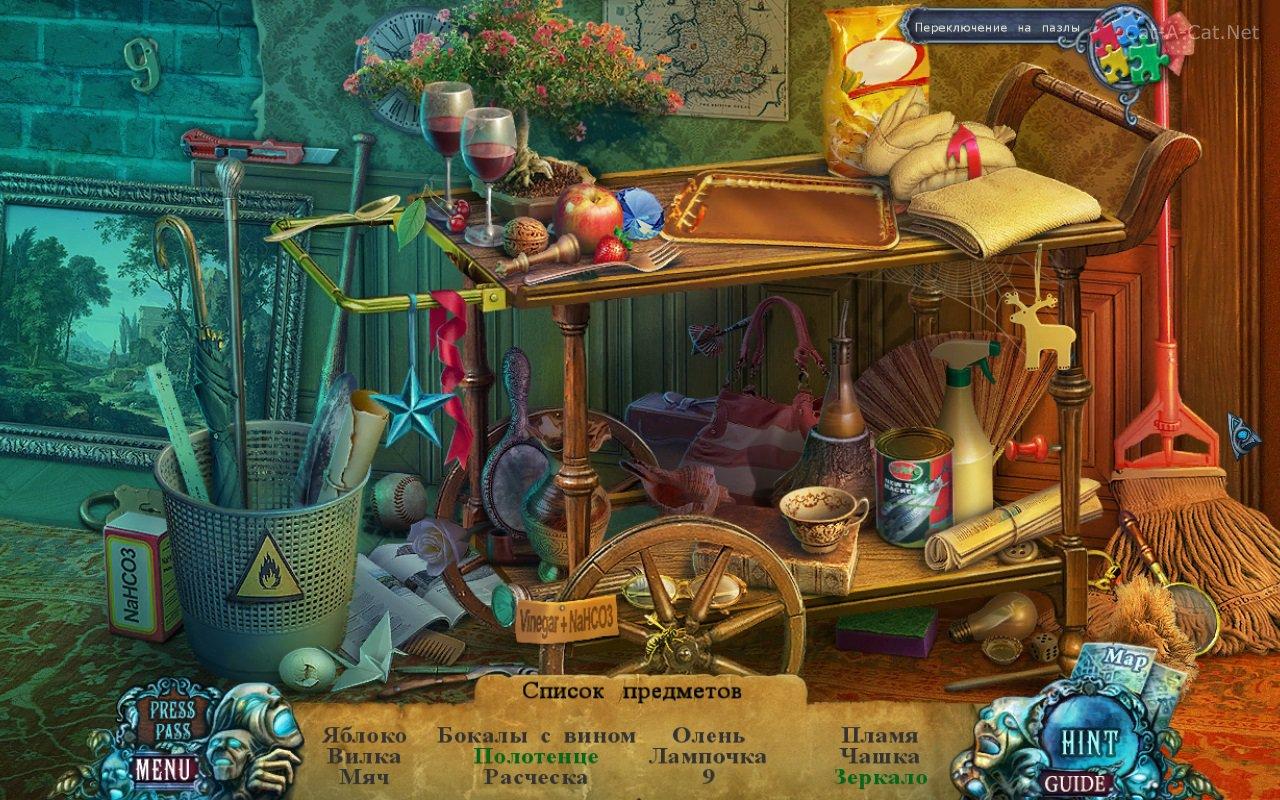 онлайн игры в поиск играть квест жанре предметов