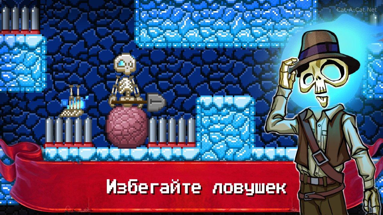 Игра на андройд бишни рулетка heroeswm рулетка статистика