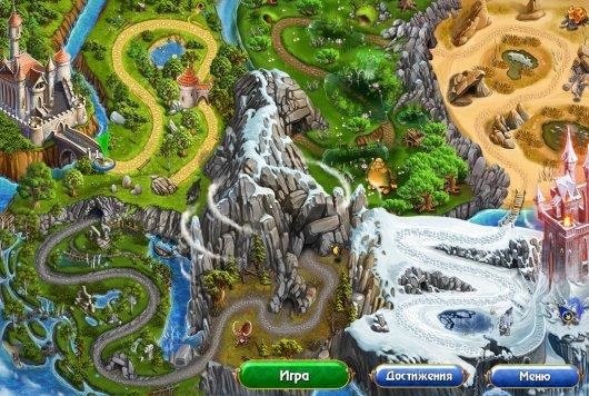 скачать игру сказочное королевство 2 бесплатно полная версия