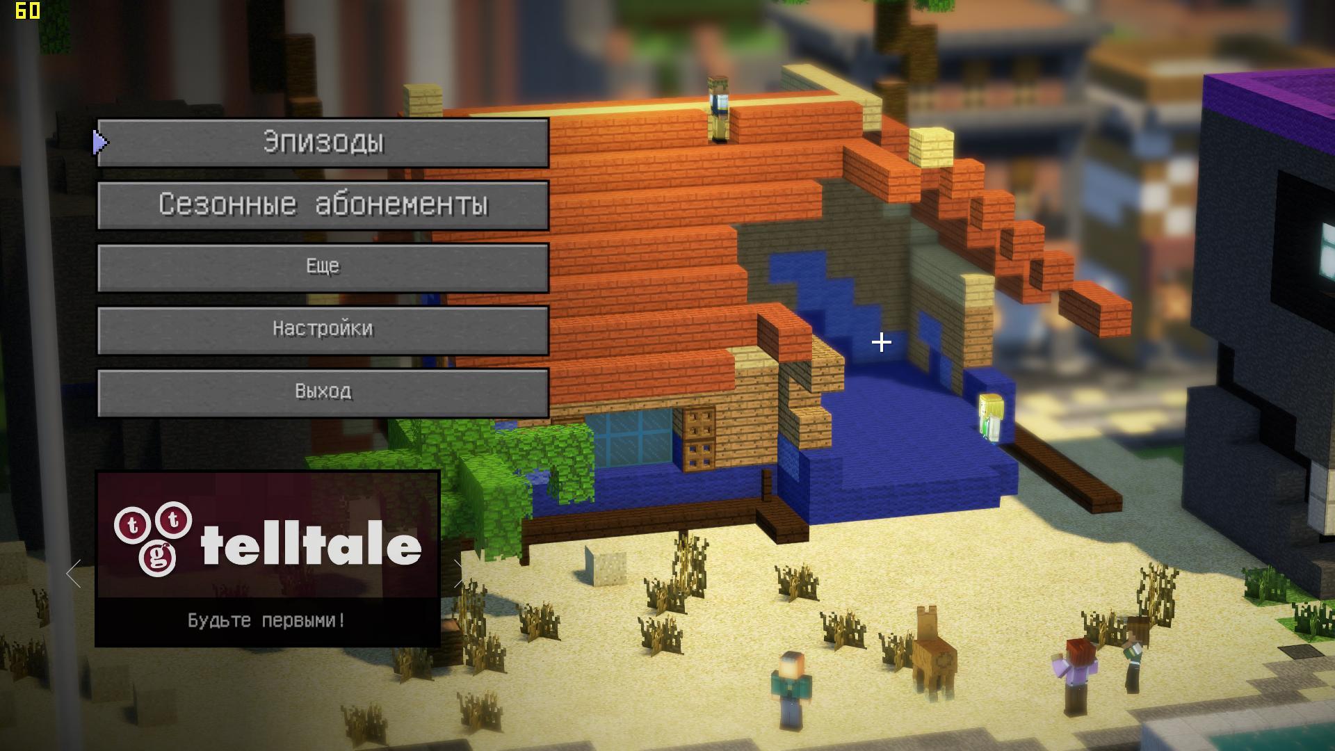 скачать взломанную игру minecraft story mode #8