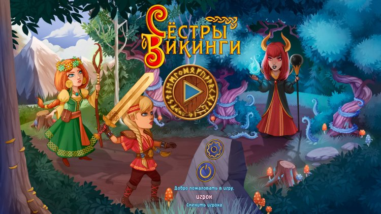 Bloom! Share flowers with the world: valentines edition скачать.