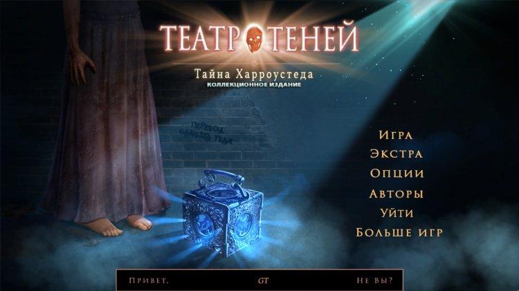 Бесплатные игры онлайн на русском языке поиск предметов новые игра стрелялки онлайн бесплатно на самолетах